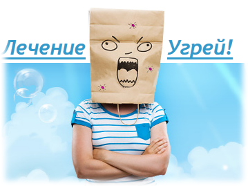 Гель-маска нормализующая для лица от компании МИРРА — косметическое средство серии АНТИ-АКНЕ против угрей, прыщей и черных точек
