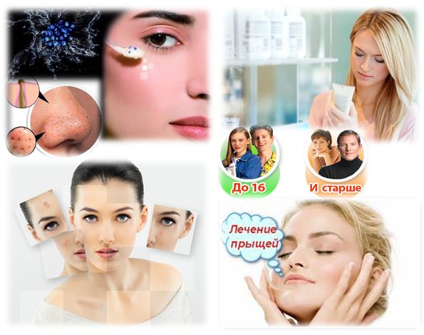 Очищение, тонизирование, увлажнение кожи – вот три основных принципа, на которых держится уход за проблемной кожей
