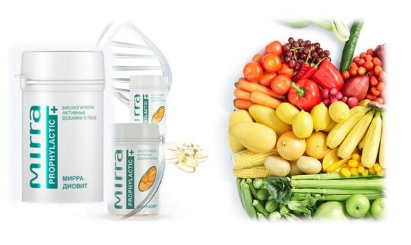МИРРА-ДИОВИТ витаминно-иммунный комплекс повышает иммунную защиту, служит для профилактики простудных заболеваний, помогает быстро восстановиться после болезней