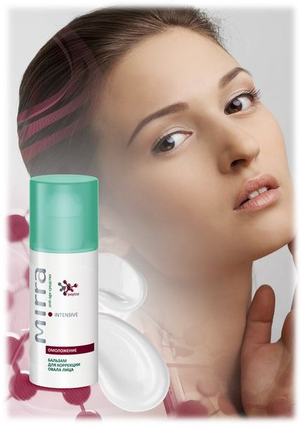 Бальзам для коррекции овала лица - революционный продукт для биолифтинга кожи лица, шеи и зоны декольте