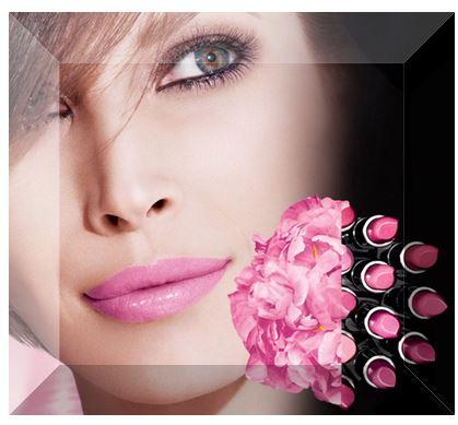 Помада обеспечивает губам насыщенный перламутровый цвет, блеск и объем
