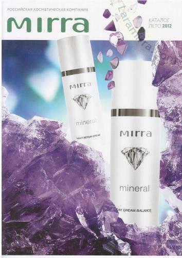 Каталог косметики МИРРА (MIRRA, Мирра-люкс) Лето 2012 онлайн|Обложка