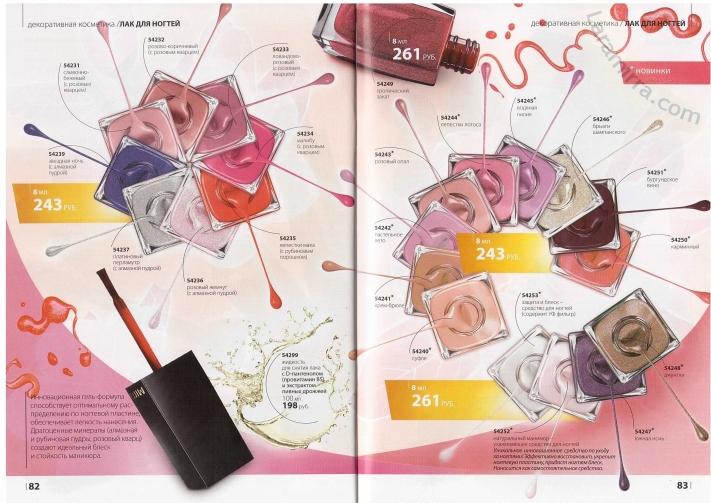Каталог косметики МИРРА (MIRRA, Мирра-люкс) Лето  2012 онлайн | с.82-83. Декоративная косметика. Лак для ногтей