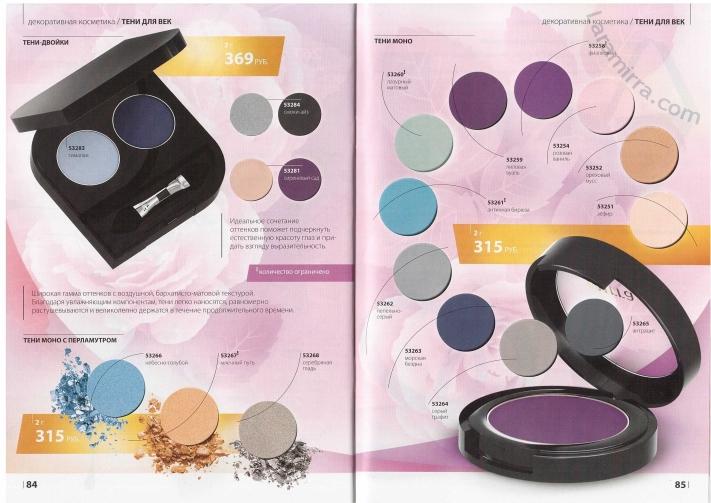 Каталог косметики МИРРА (MIRRA, Мирра-люкс) Лето  2012 онлайн | с.84-85. Декоративная косметика. Тени для век