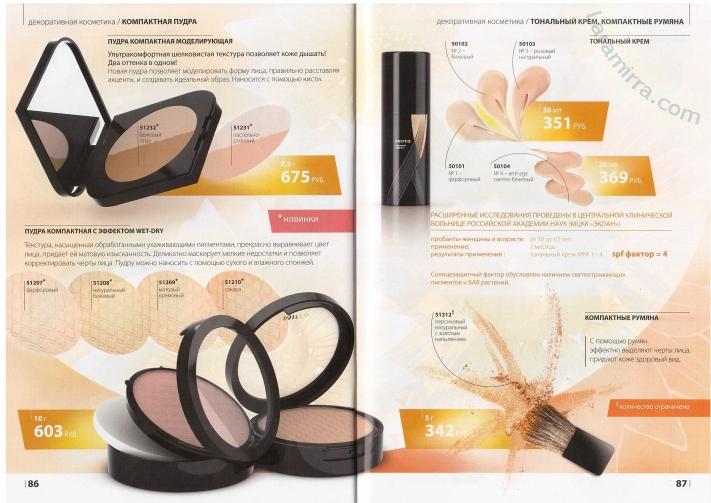 Каталог косметики МИРРА (MIRRA, Мирра-люкс) Лето  2012 онлайн | с.86-87. Декоративная косметика. Тональный крем