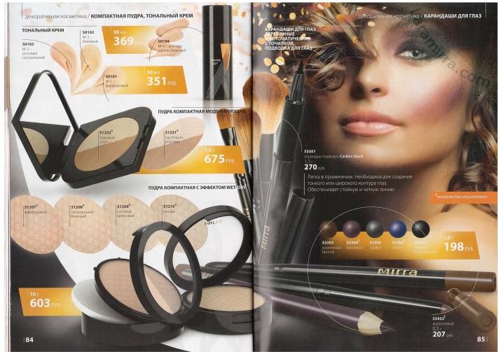 Каталог косметики МИРРА (MIRRA, Мирра-люкс) Осень 2012 онлайн | с.1. Преимущества косметики МИРРА. Летнее предложение