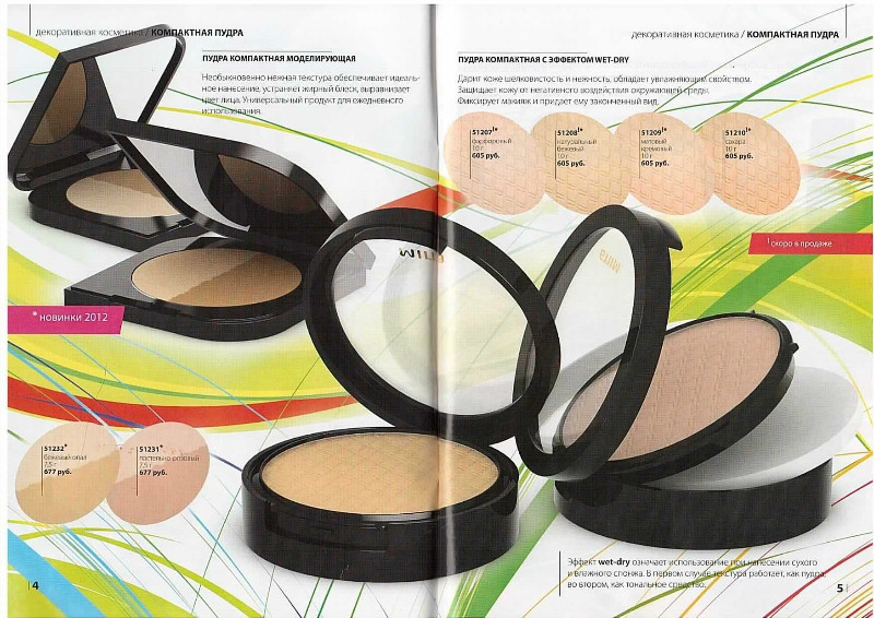 Каталог косметики МИРРА (MIRRA, Мирра-люкс) Весна 2012 онлайн | с.4-5. Декоративная косметика. Компактная пудра