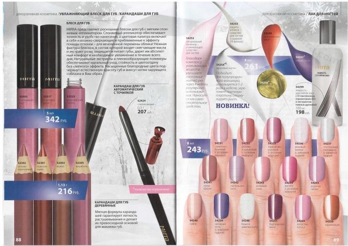 Каталог косметики МИРРА (MIRRA, Мирра-люкс) Зима 2012-2013 онлайн | с 88-89. Декоративная косметика | Лак для ногтей