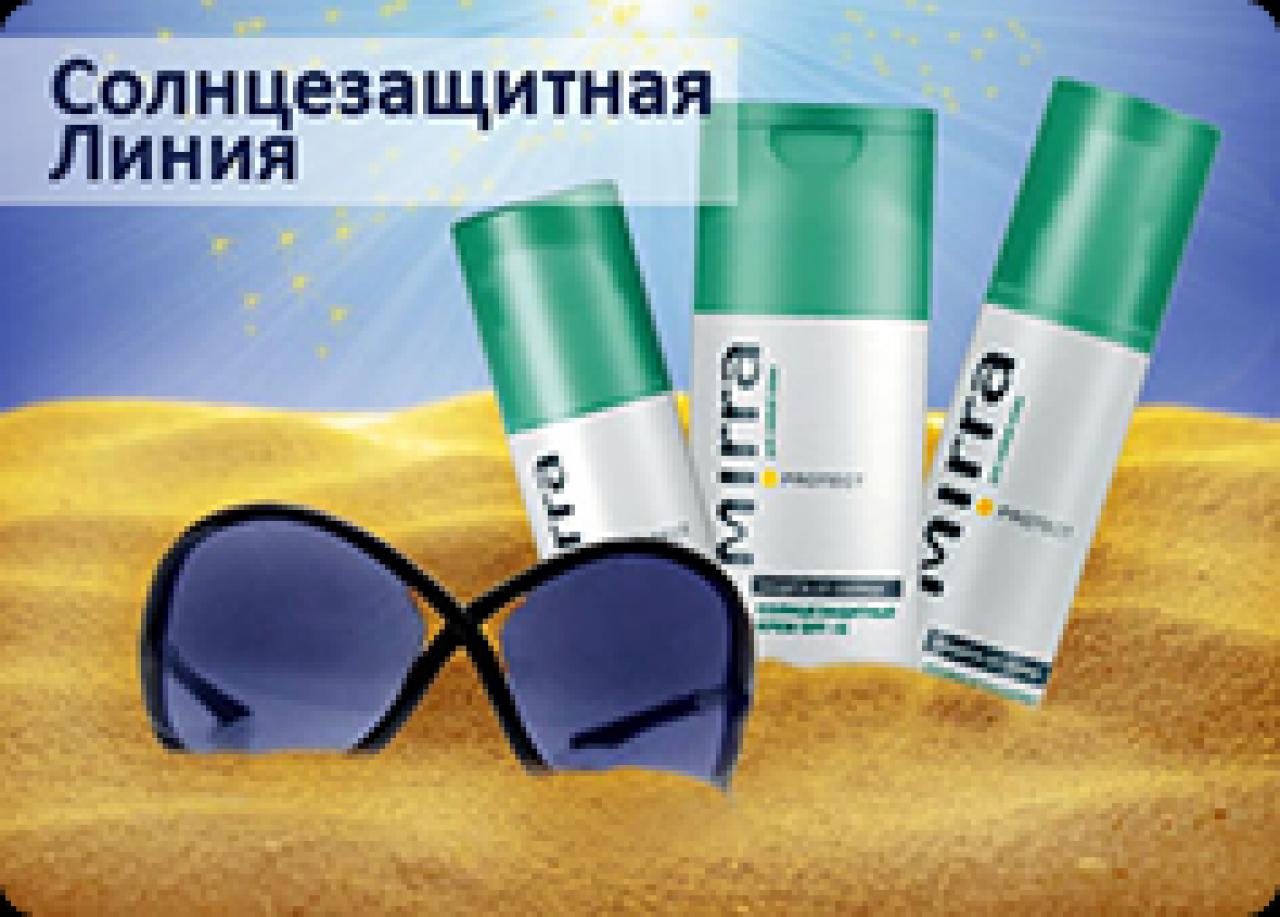 Продлить молодость и привлекательность помогут качественные солнцезащитные средства природной косметики Mirr