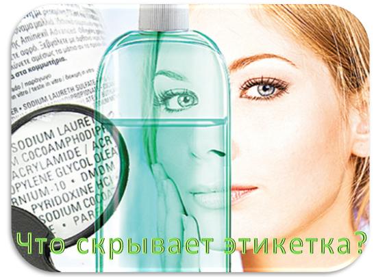 АКВА-СЫВОРОТКА – ваш незаменимый помощник для системного увлажнения кожи