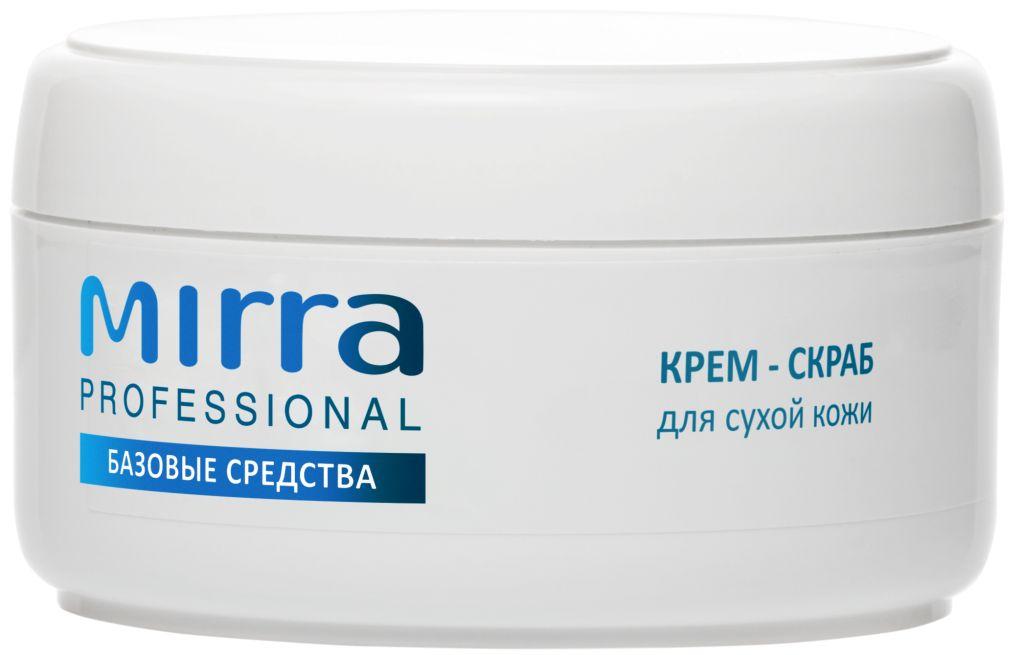 Крем-скраб для сухой кожи 4025 MIRRA PROFESSIONAL - Линия профессиональной косметики