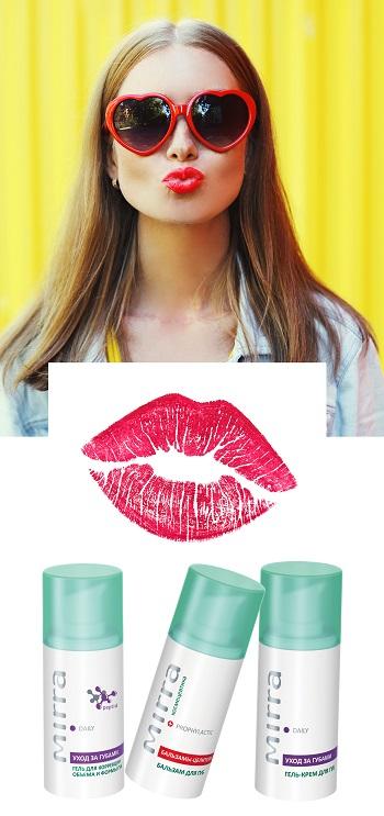Красивые чувственные губы всегда выглядят привлекательно, придают шарм и создают романтический образ