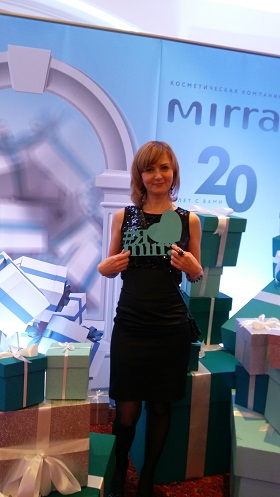 Дистрибьютор компании МИРРА Балашова Лариса на праздновании 20 лет МИРРА