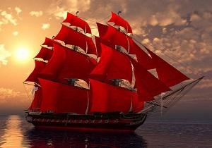 Алые паруса - символ сбывшейся мечты
