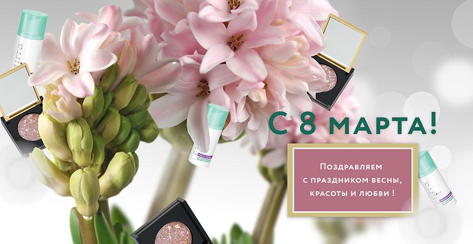 Интернет-магазин ЛараМИРРА от всей души поздравляет милых дам с 8 Марта