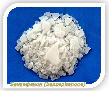 В косметике активно используются солнцезащитные фильтры на основе бензофенона, такие как бензофенон-1, бензофенон-2, бензофенон-3, бензофенон-4, оксибензон и другие. Они защищают кожу от широкого спектра УФ-излучения.