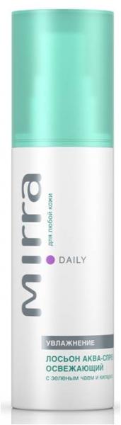 Лосьон эффективен для увлажнения кожи после принятия ванны или душа – перед нанесением увлажняющего средства или вместо него. Благодаря маслу кипариса, лосьон оказывает легкий дезодорирующий эффект, но при этом не перебивает запаха нанесенного парфюма.