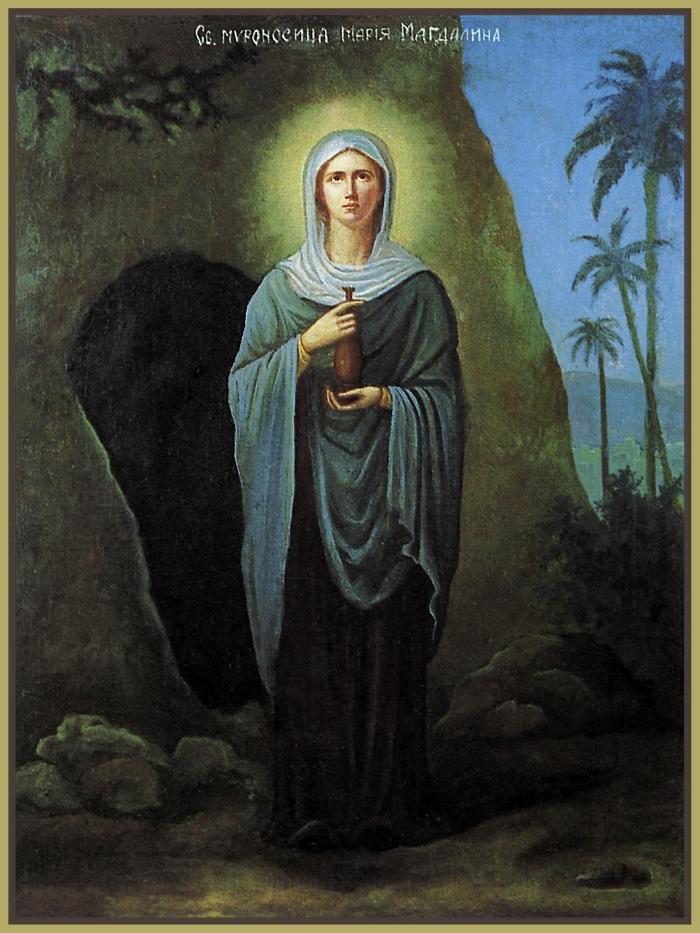 4 августа Мария Магдалина. Мария Магдалина вошла в историю христианства прославленной сподвижницей Иисуса Христа