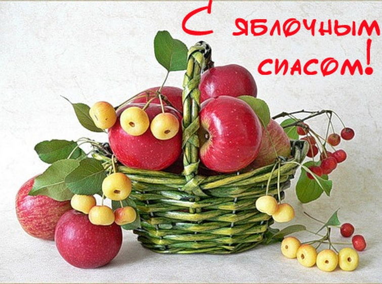 Яблочный Спас означает наступление осени, преображение природы