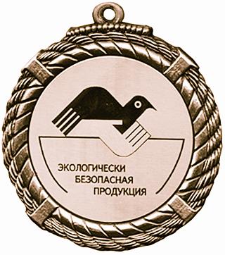 Медаль МИРРА Экологически безопасная продукция