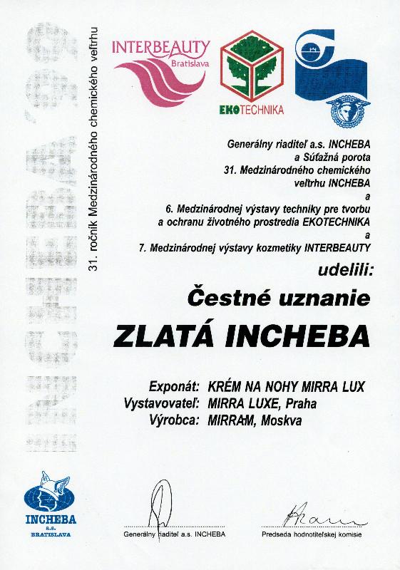 Почетный диплом ЗОЛОТАЯ ИНХЕБА на международной выставке Interbeauty