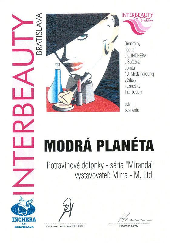 Почетный диплом международной выставки Interbeauty