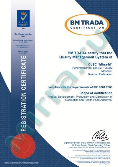 Сертификат соответствия Международной системы управления качеством ISO 9001:2008 МИРРА