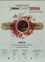 Золотая медаль Международной выставки парфюмерии и косметики InterCHARM