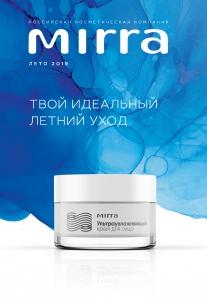 Каталог МИРРА Зима 2013-2014