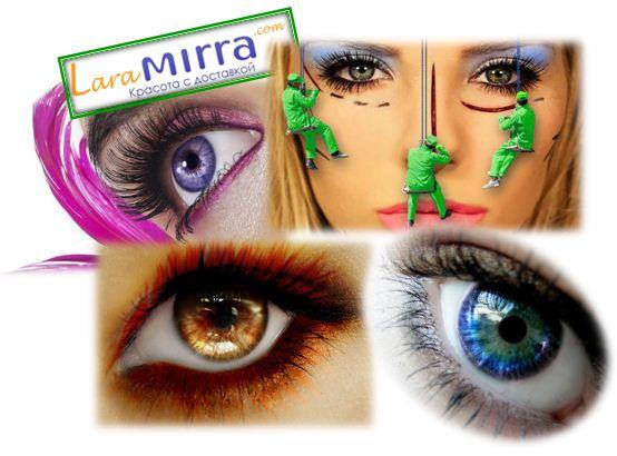 как увеличить глаза с помощью макияжа? Маленькие хитрости в макияже помогут тебе визуально увеличить глаза и