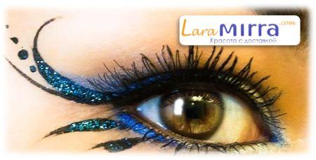 Карандаш для глаз делает макияж более выразительным, а глаза - яркими и привлекательными. В интернет-магазине LaraMirra.com вы найдете качественную косметику по выгодной цене