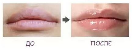 Это уникальный ВВ-бальзам с многофункциональными свойствами, придающий губам восхитительное сияние, а также отлично смягчающий и защищающий, разглаживающий нежную кожу губ.