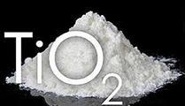 Титана диоксид